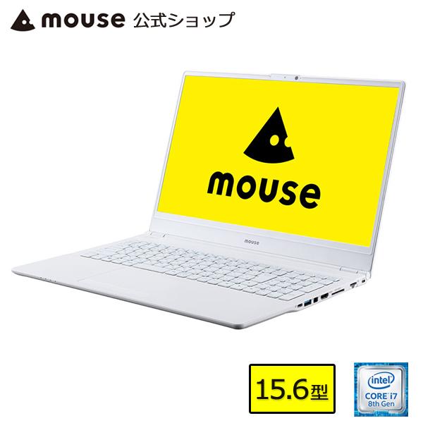 【エントリーでポイント7倍】m-Book B509H ノートパソコン パソコン 15.6型 Core i7-8565U 8GB メモリ 256GB M.2 SSD IPSパネル mouse マウスコンピューター PC BTO 新品