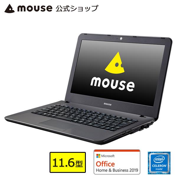 【ポイント5倍♪】ノートパソコン office付き 新品 MB-C100SN3-S2-MA-AB 11.6型 Celeron N4100 8GB メモリ 240GB SSD Microsoft Office付き mouse マウスコンピューター PC BTO