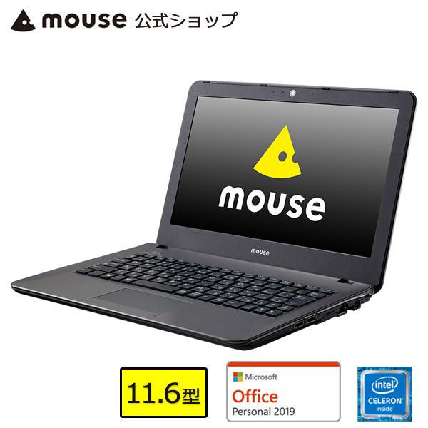 【エントリーでポイント7倍】+【ポイント3倍♪】MB-C100BN-S1-MA-AP ノートパソコン 11.6型 Celeron N4100 4GB メモリ 120GB SSD Microsoft Office付き mouse マウスコンピューター PC BTO 新品
