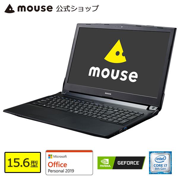 【エントリーでポイント5倍♪~3/31 09:59まで】【ポイント10倍♪~4/22 15時まで】MB-K690XN-M2SH2-MA-AP ノートパソコン パソコン 15.6型 Core i7-8750H 16GB メモリ 256GB SSD 1TB HDD GeForce MX150 Microsoft Office付き mouse マウスコンピューター PC BTO 新品