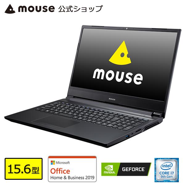 【エントリーでポイント10倍】【高ポイント 20倍】ノートパソコン office付き 新品 MB-K700BN-M2S2-MA-SD-AB パソコン 15.6型 Windows10 Core i7-9750H 8GB メモリ 256GB M.2 SSD 1TB HDD GeForce MX250 Microsoft Office付き mouse マウスコンピューター PC BTO