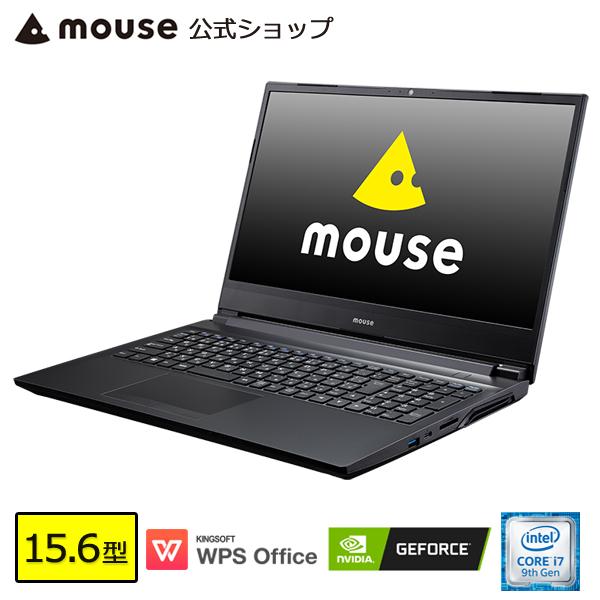 【エントリーでポイント7倍】+【ポイント3倍♪】MB-K700SN-M2SH2-MA ノートパソコン パソコン 15.6型 Core i7-9750H 16GB メモリ 256GB M.2 SSD(NVMe) 1TB HDD GeForce MX250 WPS Office付き mouse マウスコンピューター PC BTO 新品