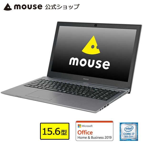 【エントリーでポイント7倍】+【ポイント3倍♪】MB-N520XB-M2SH2-MA-AB ノートパソコン 15.6型 Core i7-8550U 16GB メモリ 256GB M.2 SSD(NVMe) 1TB HDD GeForce MX250 ブルーレイ Microsoft Office付き mouse マウスコンピューター PC 新品
