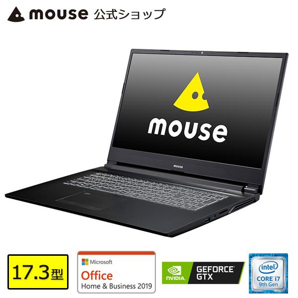 【エントリーでポイント7倍】+【ポイント3倍♪】MB-W890XN-M2SH2-MA-AB ノートパソコン 17.3型 Core i7-9750H 16GB メモリ 256GB M.2 SSD(NVMe) 1TB HDD GeForce GTX1650 Microsoft Office付き mouse マウスコンピューター PC BTO 新品