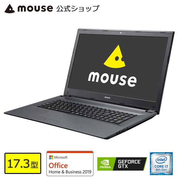 【ポイント10倍♪~4/15 15時まで】MB-W880XN-M2SH2-MA-AB ノートパソコン パソコン 17.3型 Core i7-8750H 16GB メモリ 256GB M.2 SSD 1TB HDD GeForce GTX1050 Microsoft Office付き mouse マウスコンピューター PC BTO 新品