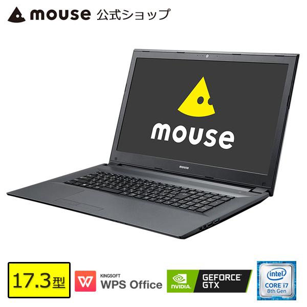 【エントリーでポイント5倍♪~3/31 09:59まで】【ポイント10倍♪~4/15 15時まで】MB-W880XN-M2SH2-MA ノートパソコン パソコン 17.3型 Core i7-8750H 16GB メモリ 256GB M.2 SSD 1TB HDD GeForce GTX1050 WPS Office付き mouse マウスコンピューター PC BTO 新品
