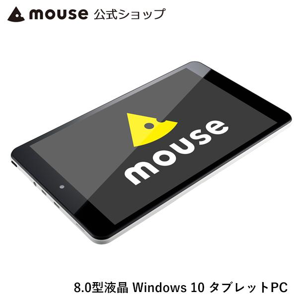 【エントリーでポイント5倍♪~3/31 09:59まで】WN803 重さ約315g 軽くてコンパクト! 8.0型 タブレットPC Windows 10 Atom x5-Z8350 2GBメモリ 32GBストレージ《新品》マウスコンピューター