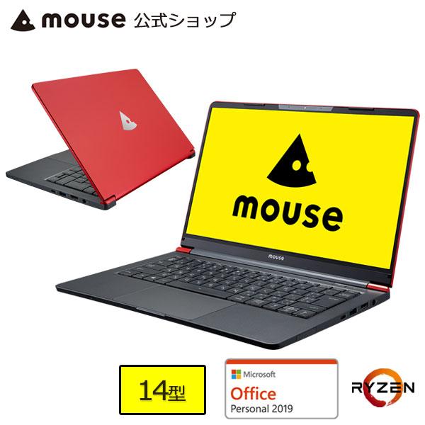 ノートパソコン Office付 新品 パソコン mouse X4-B-MA-AP 14型 Windows10 AMD Ryzen 5 3500U 8GB メモリ 256GB M.2 SSD Microsoft Office付き mouse マウスコンピューター PC BTO