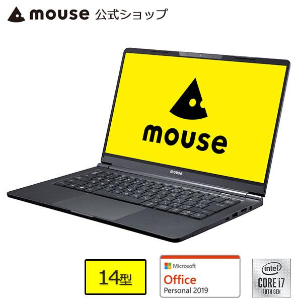 mouse X4-i7-MA-AP ノートパソコン パソコン 14型 Windows10 Core i7-10510U 8GB メモリ 256GB M.2 SSD(NVMe対応) Microsoft Office付き mouse マウスコンピューター PC BTO 新品