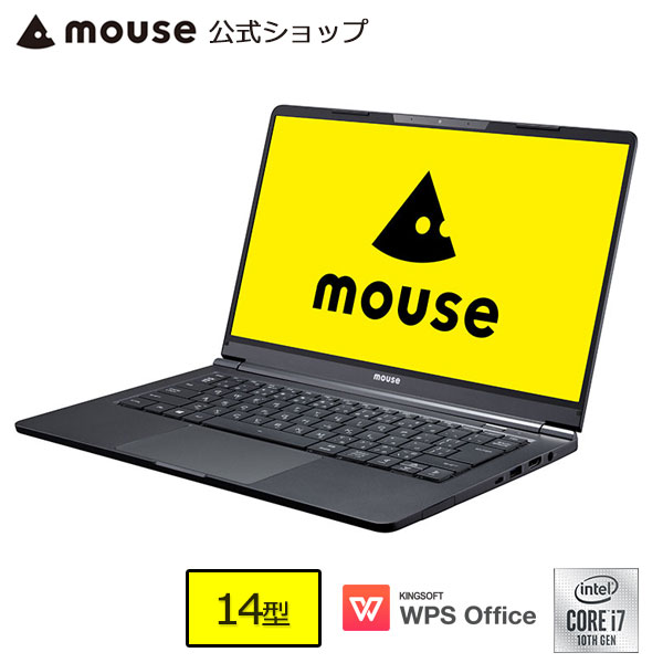 mouse X4-i7-MA-SS ノートパソコン パソコン 14型 Windows10 Core i7-10510U 16GB メモリ 512GB M.2 SSD(NVMe対応) WPS Office付き mouse マウスコンピューター PC BTO 新品