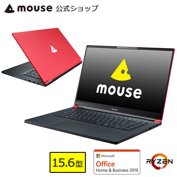 ノートパソコン office付き 新品 mouse X5-B-MA-AB パソコン 15.6型 Windows10 AMD Ryzen 5 3500U 8GB メモリ 256GB M.2 SSD(NVMe) Microsft Office mouse マウスコンピューター PC BTO