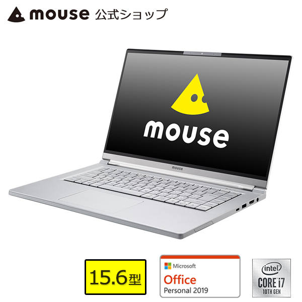 【ポイント5倍♪】 ノートパソコン Office付き 新品 mouse X5-MA-AP パソコン 15.6型 Windows10 Core i7-10510U 8GB メモリ 512GB M.2 SSD(NVMe) Microsoft Office mouse マウスコンピューター PC BTO