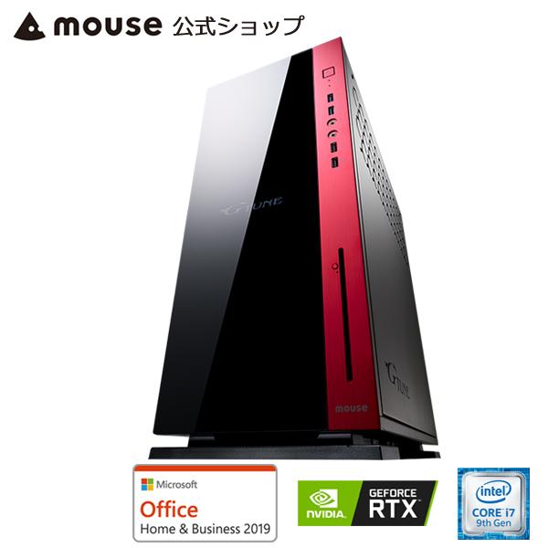 【エントリーでポイント10倍♪】【お買得モデル】MP-i1640SA1-M2SH2-MA-AB ゲーミングPC デスクトップ パソコン Core i7-9700K 16GB メモリ 256GB M.2 SSD NVMe対応 2TB HDD GeForce RTX 2060 DVDドライブ Microsft Office付き mouse マウスコンピューター PC BTO 新品