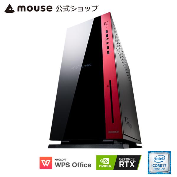 【エントリーでポイント7倍】+【ポイント5倍♪】MP-i1640SA1-M2SH2-MA ゲーミングPC eスポーツ デスクトップ パソコン Core i7-9700K 16GB メモリ 256GB M.2 SSD(NVMe) 2TB HDD GeForce RTX 2060 SUPER DVDドライブ WPS Office付き mouse マウスコンピューター PC BTO 新品