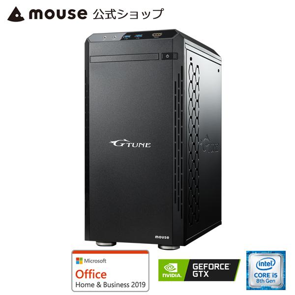 【ポイント10倍♪~5/13 15時まで】NG-im610SA1-MA-AB ゲーミングPC e-スポーツ デスクトップ パソコン Core i5-8400 8GB メモリ 240GB SSD 1TB HDD GeForce GTX 1060 Microsoft Office付き mouse マウスコンピューター BTO 新品