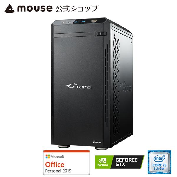 【ポイント10倍♪~5/13 15時まで】NG-im610BA1-MA-AP ゲーミングPC e-スポーツ ゲーム用 デスクトップ パソコン Core i5-8400 8GB メモリ 1TB HDD GeForce GTX 1050 Microsoft Office付き mouse マウスコンピューター PC BTO 新品