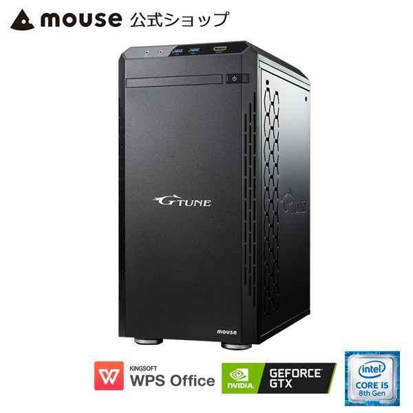 【エントリーでポイント10倍♪】【お買得モデル】【ポイント10倍♪】NG-im610SA1-MA ゲーミングPC e-スポーツ デスクトップ パソコン Core i5-8400 8GB メモリ 240GB SSD 1TB HDD GeForce GTX 1060 WPS Office付き mouse マウスコンピューター BTO 新品