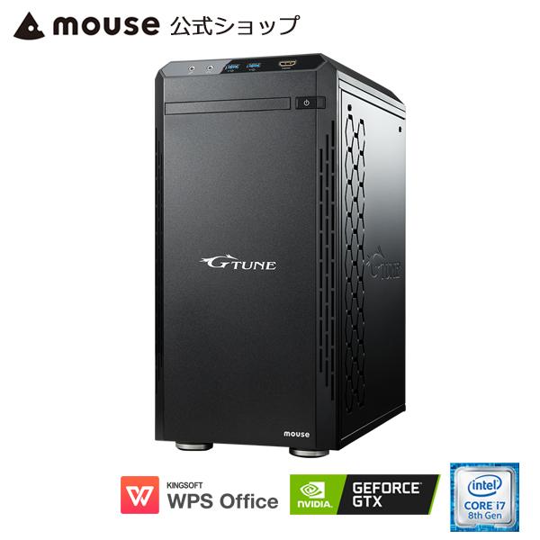 【ポイント10倍♪~3/18 15時まで】NG-im610SA1-SP-MA ゲーミングPC e-スポーツ ゲーム用 デスクトップ パソコン Core i7-8700 16GB 240GB SSD メモリ 2TB HDD GeForce GTX 1060 WPS Office付き mouse マウスコンピューター PC BTO 新品