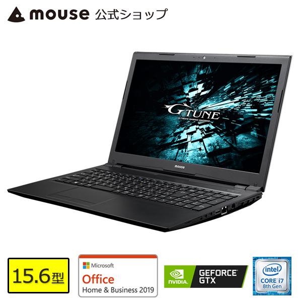 【エントリーでポイント10倍♪】【お買得モデル】【ポイント10倍♪】NG-N-i5340SA1-M2SH2-MA-AB ゲーミングPC ゲーム用 ノートパソコン 15.6型 Core i7-8700 16GB メモリ 256GB NVMe M.2 SSD 1TB HDD GeForce GTX1050 Microsoft Office付き マウスコンピューター PC BTO 新品
