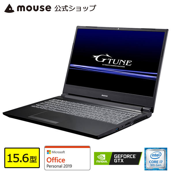 【エントリーでポイント7倍】NG-N-i5350BA1-MA-AP ゲーミングPC ゲーム用 ノートパソコン 15.6型 Core i7-9750H 8GB メモリ 256GB M.2 SSD(NVMe) GeForce GTX1650 Microsoft Office付き マウスコンピューター PC BTO 新品