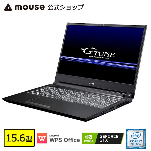 【エントリーでポイント7倍】NG-N-i5350SA1-MA ゲーミングPC ゲーム用 ノートパソコン 15.6型 Core i7-9750H 16GB メモリ 256GB M.2 SSD(NVMe) 1TB HDD GeForce GTX1650 WPS Office付き マウスコンピューター PC BTO 新品