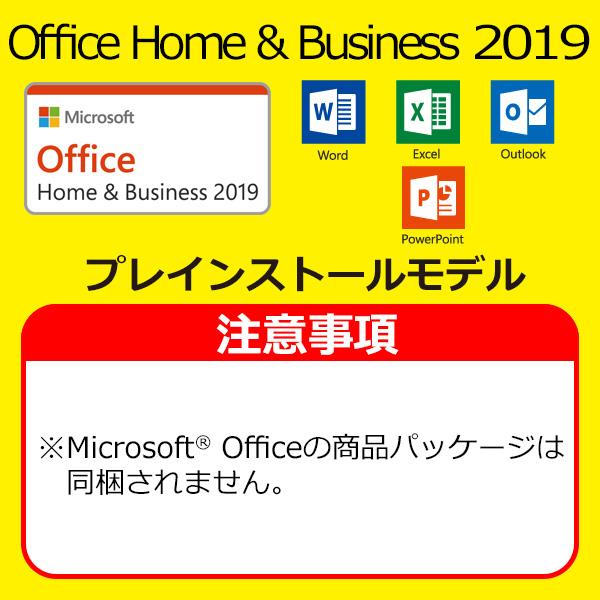 【Office付き★2,000円OFFクーポン対象♪】【ポイント10倍♪~6/10 15時まで】LM-iHS410SD-SH-MA-AB デスクトップ パソコン Core i5-8400 8GBメモリ 120GB SSD 1TB HDD Microsoft Office付き mouse マウスコンピューター PC BTO 新品
