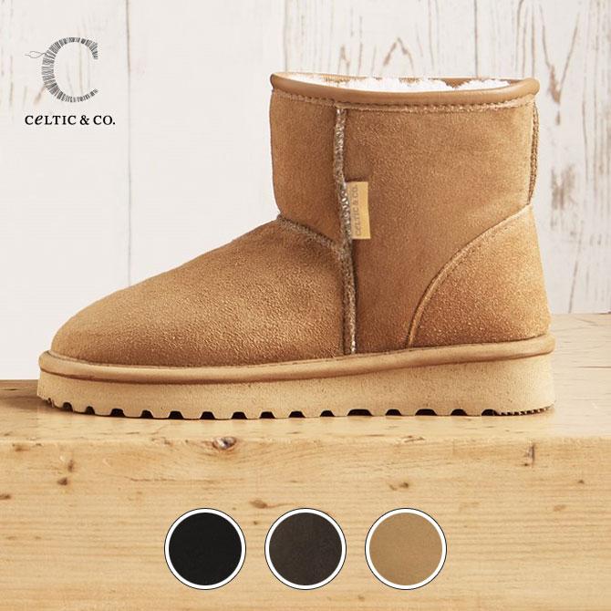 Celtic セルティック ムートン ブーツ CLASSIC ショート丈 筒丈14cm 英国製 送料無料 ブランド 靴 ケルティック シープスキン