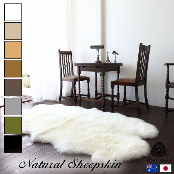 ムートン ラグ 4匹 サイズ 選べる144タイプ 洗える オーストラリア産 天然羊皮 日本製 【送料無料】 シープスキン ウール フリース マット カーペット 絨毯 モフモフ 手触り ふわふわ