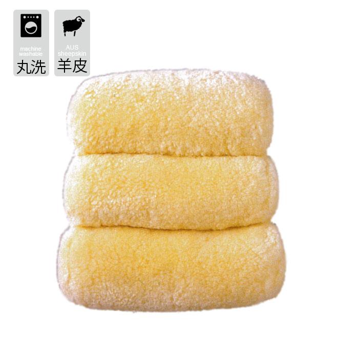 ムートン バルド クッション 介護用品 送料無料 30x30cm ウォッシャブル 防ダニ 防菌 防臭加工 日本製