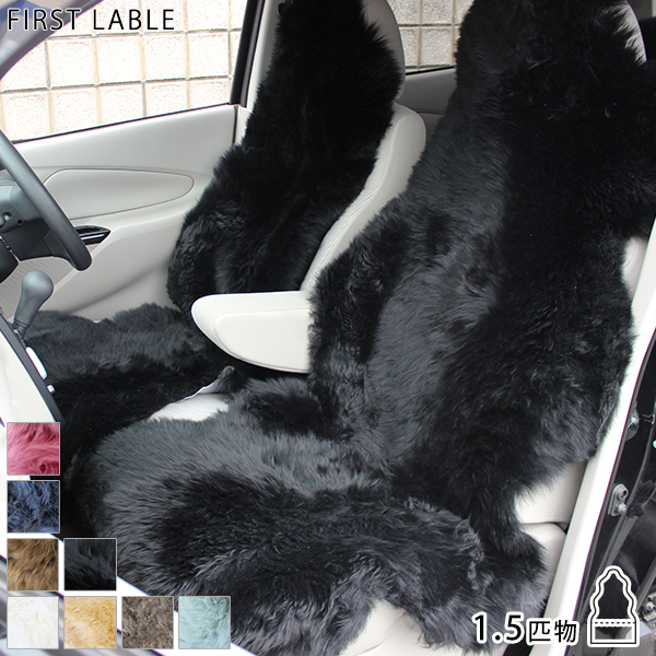 ムートン ラグ 専門店の品質 長毛ムートンフリース 1.5匹物 ファーストレーベル 約60cm×125cm AUSKIN ふわふわ 洗える ムートン ラグ《ギフト対応OK》