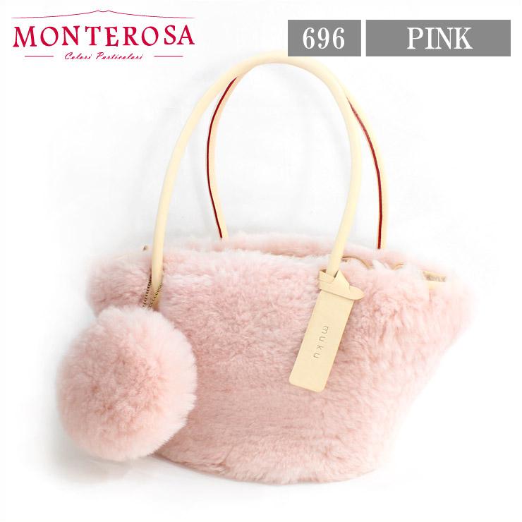 [送料無料]【日本製】モンテローザ muku ムートンバッグ ハンドバッグ No.696 ピンク【MONTEROSA ムク ムートン バッグ】《ギフト対応OK》