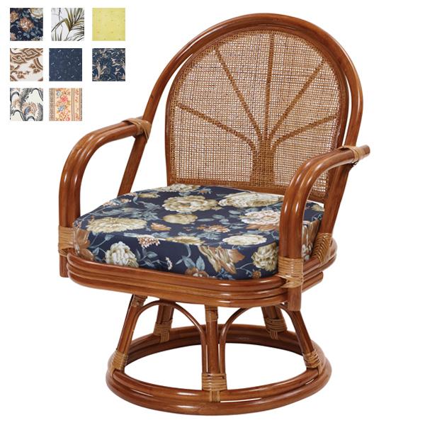 サンフラワーラタン ラタン回転座椅子 ハイタイプ C722HRブラウン【ラタン回転座椅子 籐チェア ハイタイプ ダークブラウン 選べるクッション リビング 和室 縁側 アジアン 和風 軽い 敬老の日】【代引き不可】