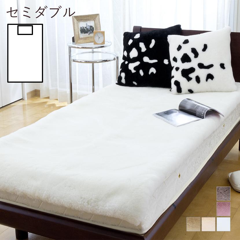 [送料無料]短毛ムートンシーツ 羊(セミダブルサイズ、ブラシ付)【ムートン敷布団・寝具】
