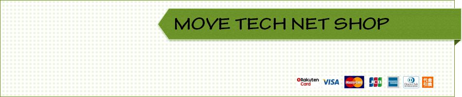 MOVE TECH NET SHOP:電設資材