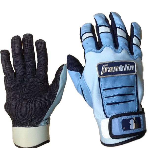 野球 バッティング手袋 一般用 フランクリン Franklin CFX FATHER'S DAY 両手用 サックス