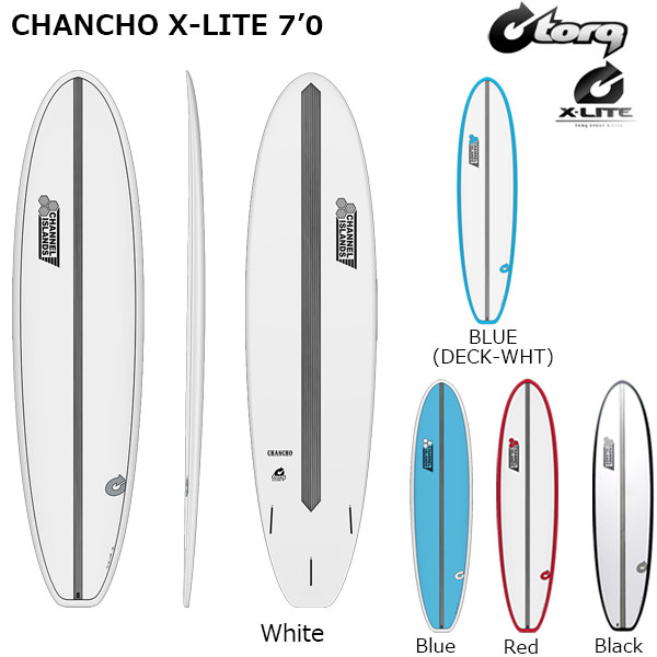 サーフボード torq トルク CI CHANCHO X-LITE 7'0 FUTURES TRY FINBOX アルメリック ファンボード ミドルレングス エポキシ EPS