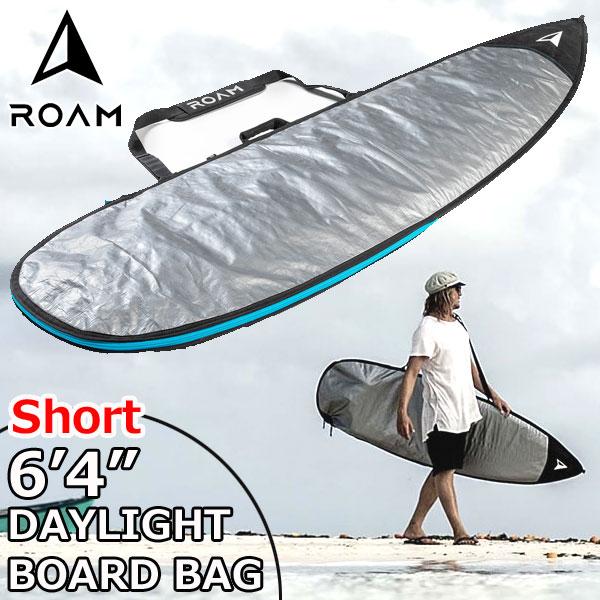 ROAM ローム SHORT DAY LIGHT BAG 6'4サーフボード ショートボード ハードケース 普段使い向け