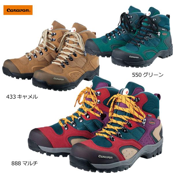 【期間限定クーポン ~10/16 9:59】/登山靴 キャラバン C-1_02SP
