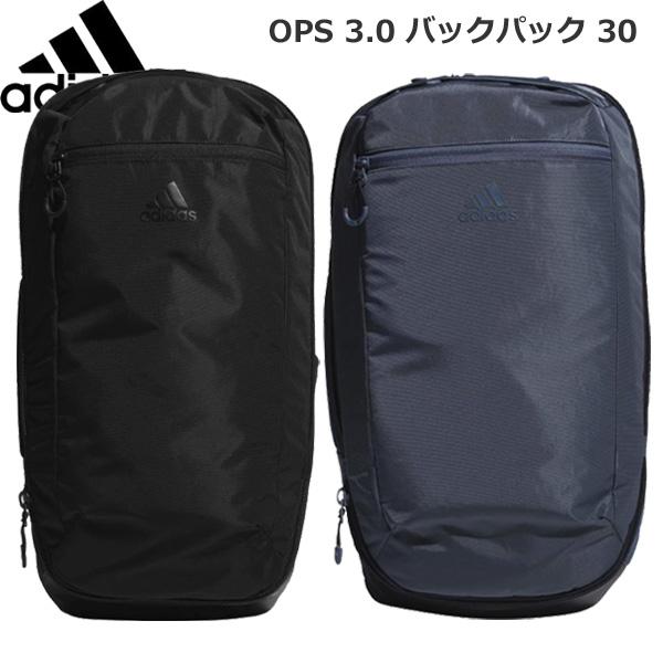 トレーニング リュック アディダス adidas OPS 3.0 バックパック 30L バックパック