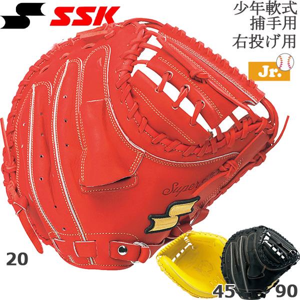 【クーポンあり】/野球 少年軟式キャッチャーミット ジュニア用 捕手 右投げ用 エスエスケイ SSK スーパーソフト 新球対応 sp-bb