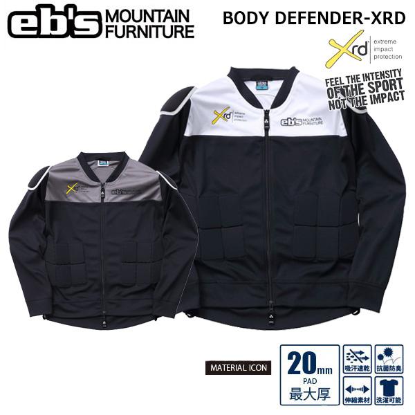スキー スノーボード プロテクター 19-20 EBS エビス BODY DEFENDER-XRD ボディーディフェンダーエックスアールディー ポロン 最強 ハードタイプ