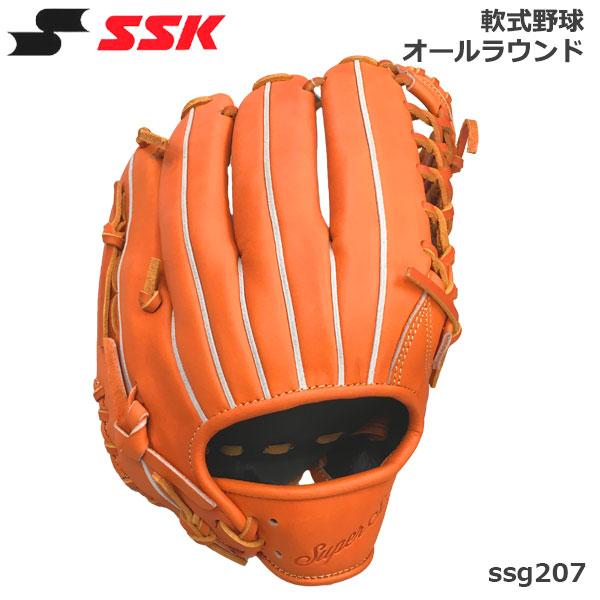 軟式 グローブ SSK エスエスケイ オールラウンド 野球 一般  グラブ オレンジ ssg207