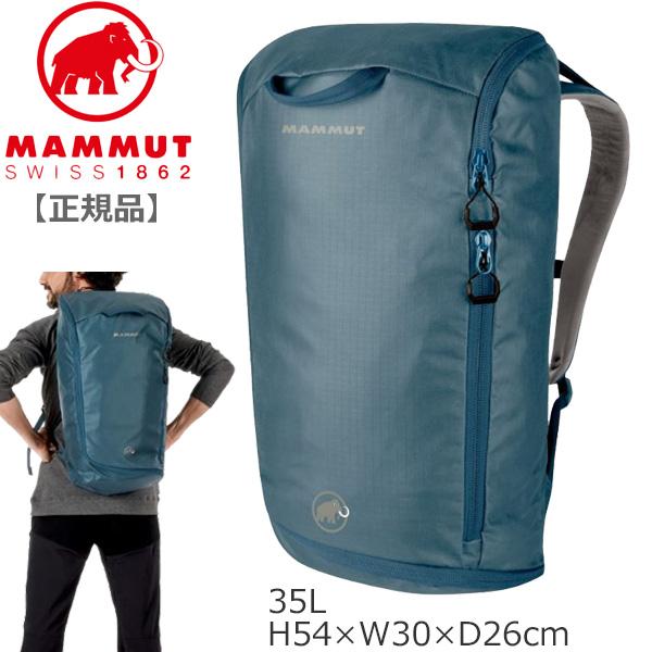 マムート ネオンスマート カラー;50011 jay MAMMUT Neon Smart