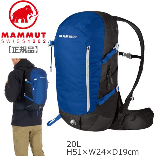 マムート リチウム スピード20 カラー;50142 surf-black MAMMUT Lithium Speed 20