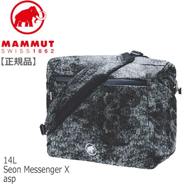 マムート セオン メッセンジャーX カラー;00283 asp MAMMUT Seon Messenger X 期間限定特典付き