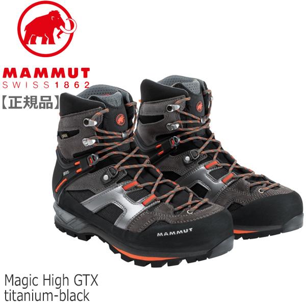 マムート マジック ハイ GTX カラー;00008 titanium-black MAMMUT Magic High GTX Men