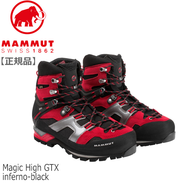 マムート マジック ハイ GTX カラー;3226 inferno-black MAMMUT Magic High GTX Men