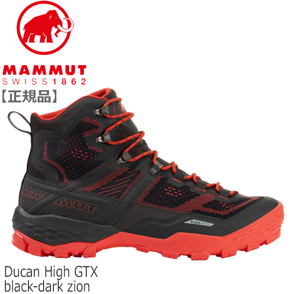 マムート デュカン ハイ GTX カラー;00287 black-dark zion MAMMUT Ducan High GTX Men