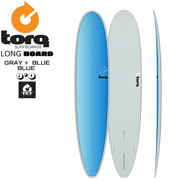 サーフボード ロングボード torq トルク TET FULL FADE 9'0 LONG GRAY + BLUE-BLUE EPOXY FUTURES 2+1 FINBOX フィン付き