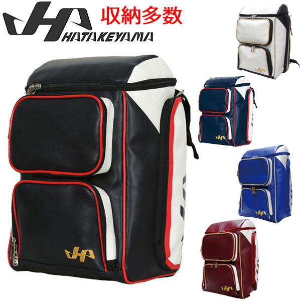特別割引中 野球 HATAKEYAMA ハタケヤマ 日本メーカー新品 ベースボール バックパック 日本最大級の品揃え 一般用